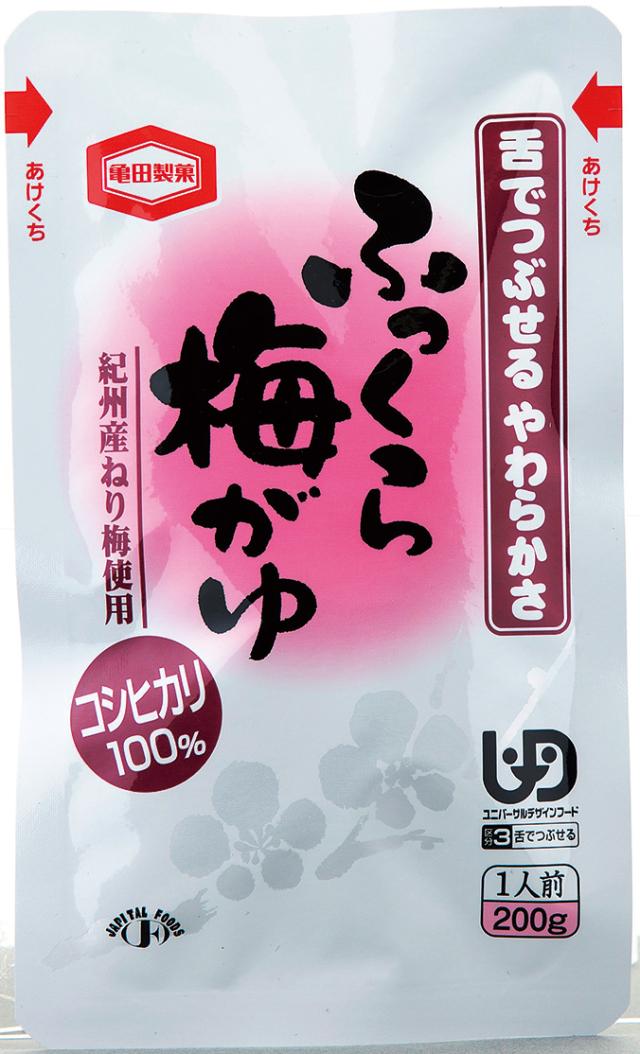 亀田 ふっくら梅がゆ 200g×20