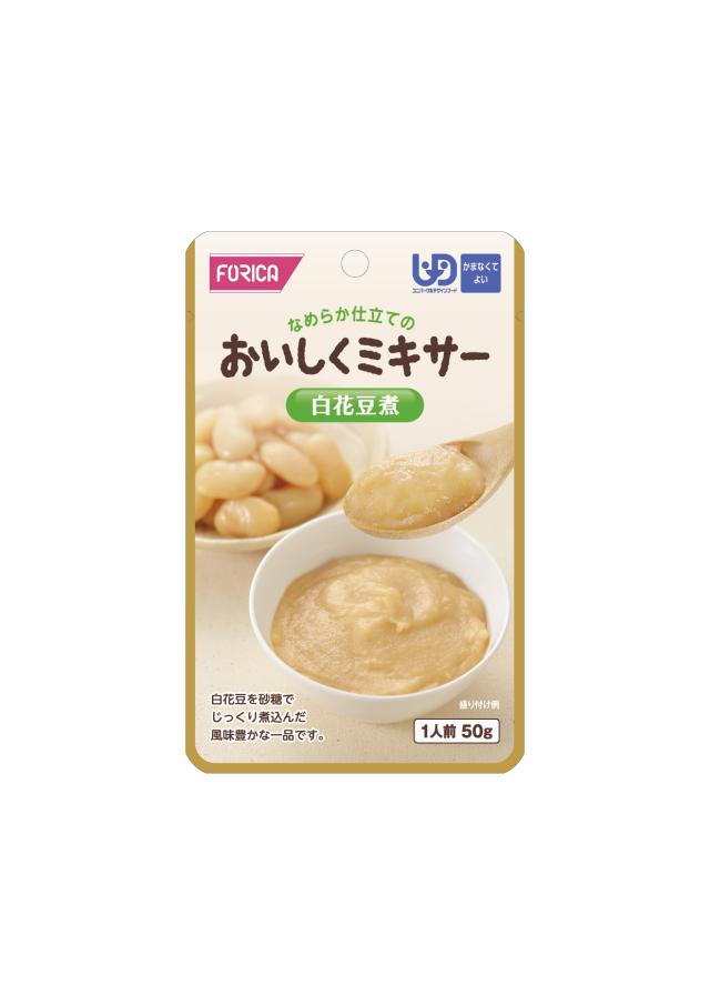 おいしくミキサー白花豆煮 50g