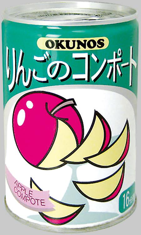 りんごのコンポート 4号缶