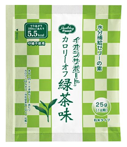 イオンサポートカロリーオフ緑茶味 25g