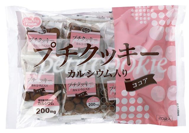 プチクッキー カルシウム入りココア 12g×20