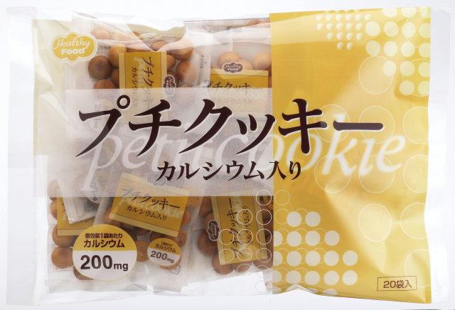 プチクッキー カルシウム入りプレーン 13g×20
