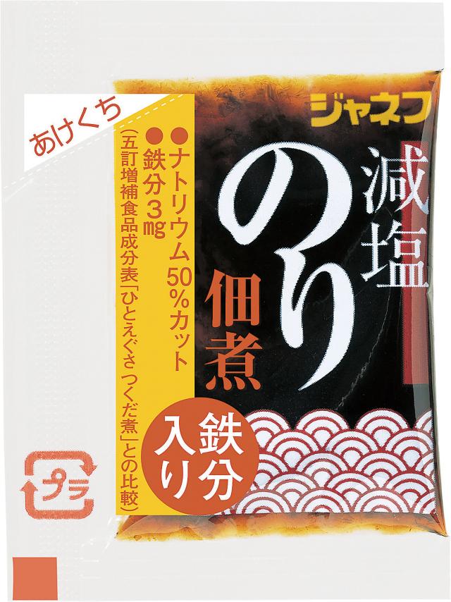 減塩のり佃煮(鉄分入り) 5g×40