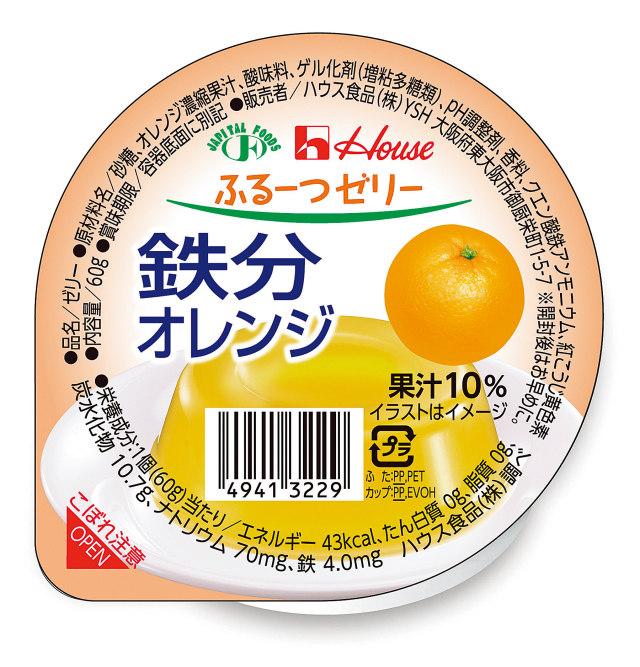 ふるーつゼリー 鉄分オレンジ 60g