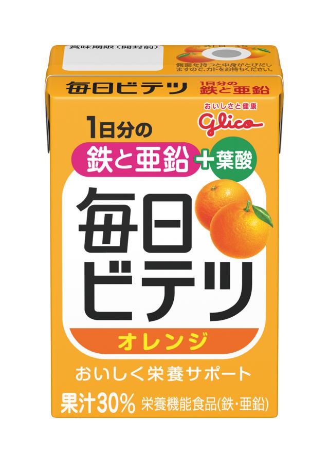 毎日ビテツ オレンジ 100ml×15