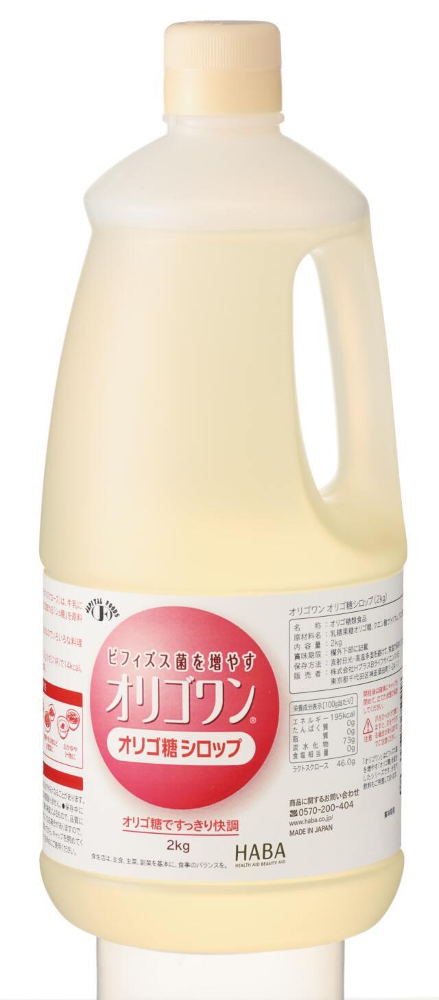 オリゴワン乳果オリゴシロップ  2kg