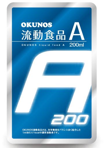 流動食品  A  200 200ml×30