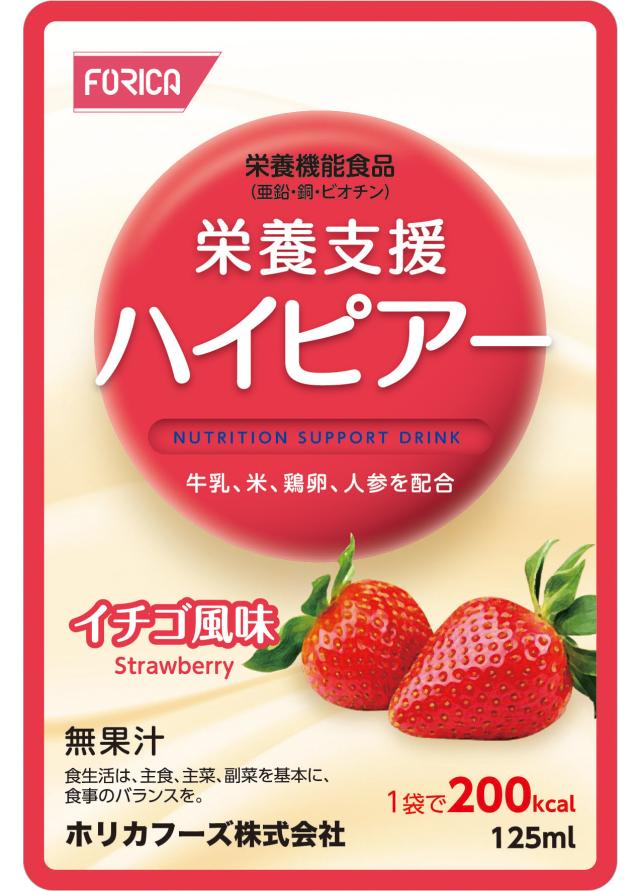 栄養支援ハイピアーイチゴ 125ml×30