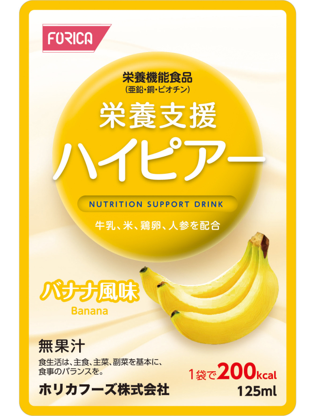 栄養支援ハイピアーバナナ 125ml×30