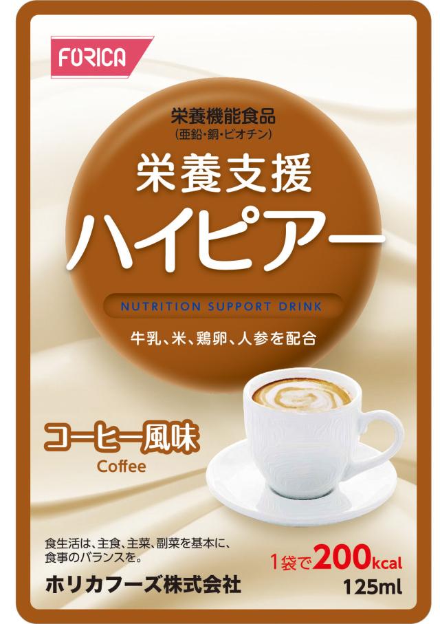 栄養支援ハイピアーコーヒー 125ml×30