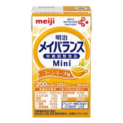 明治メイバランスMini コーンスープ味 125ml