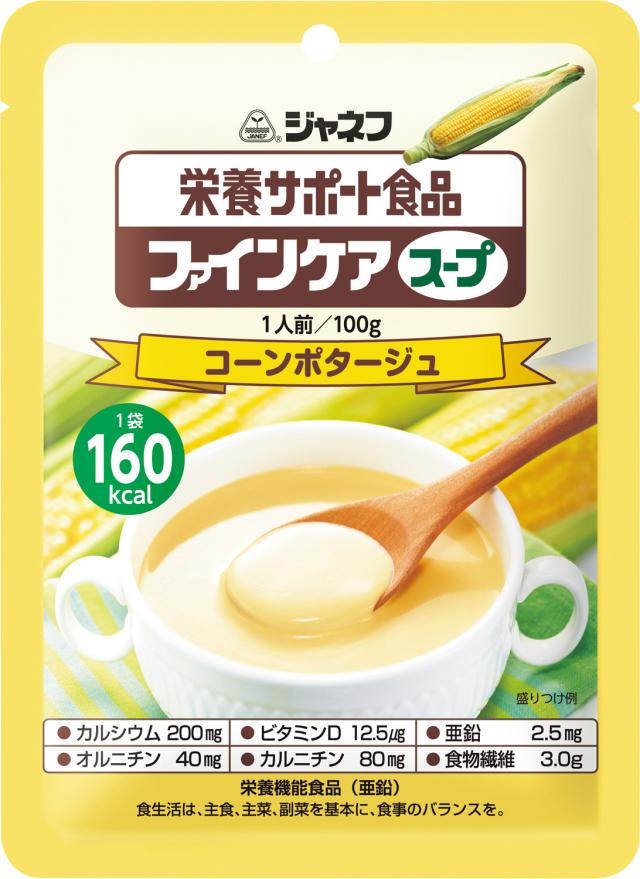 ファインケアスープ コーンポタージュ 100g
