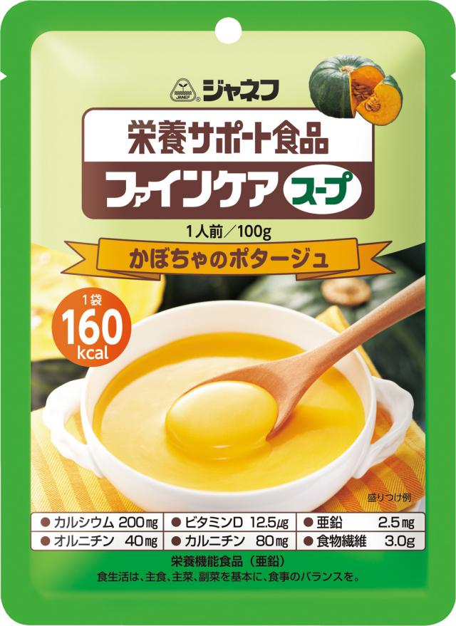 ファインケアスープ かぼちゃのポタージュ 100g