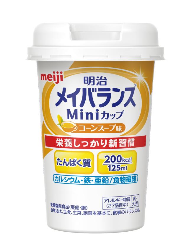 明治メイバランスMiniカップ コーンスープ味 125ml