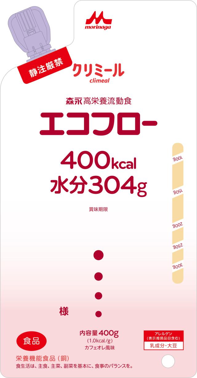 エコフロー400R パウチ  400g×20   【ISO規格対応品】
