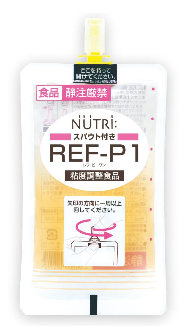 REF-P1(粘度調整食品)スパウト付 90g×18