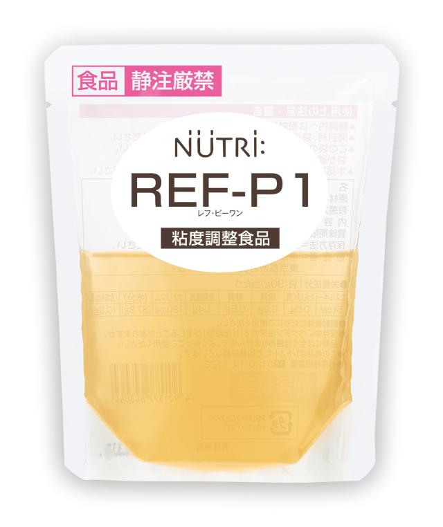 REF-P1(粘度調整食品)スタンディング 90g×18