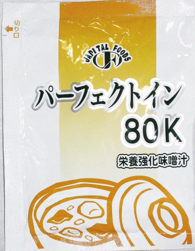 パーフェクトイン80K 23g×15