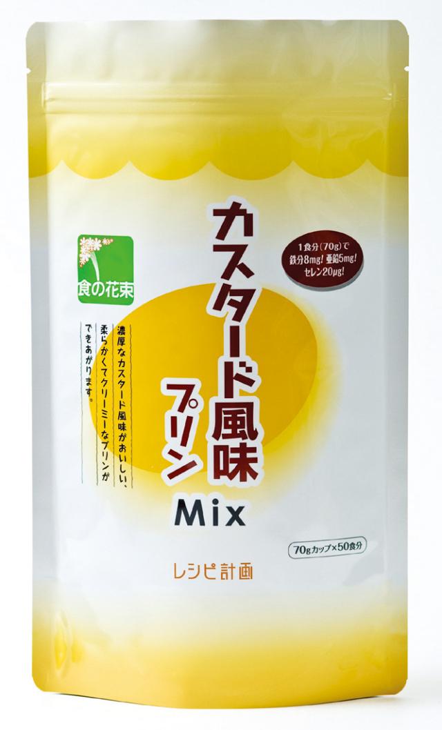 カスタード風味プリン Mix 500g
