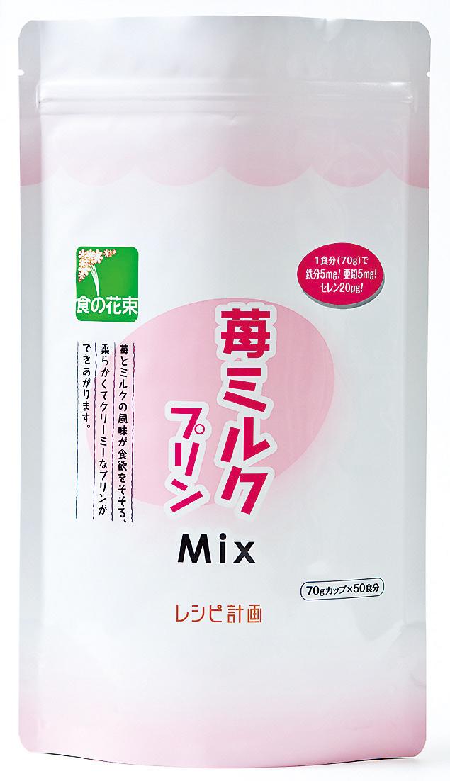 苺ミルクプリン Mix 500g