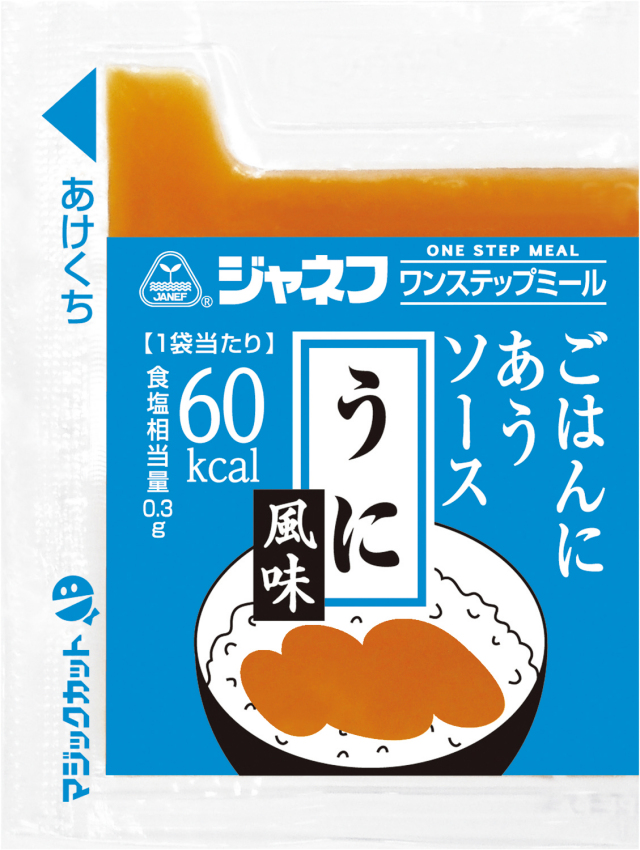 ごはんにあうソース うに風味 10g×40