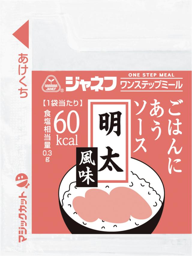 ごはんにあうソース 明太風味 10g×40