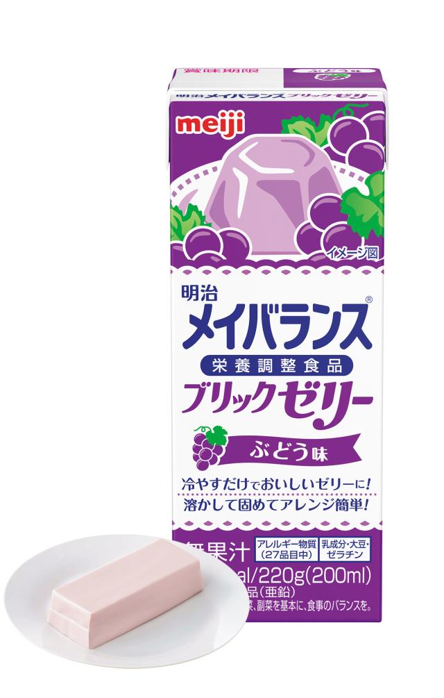 メイバランスブリックゼリー ぶどう味 220g×24