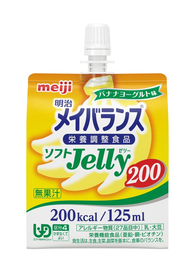 明治メイバランスソフトJelly200 バナナヨーグルト味 125ml×24