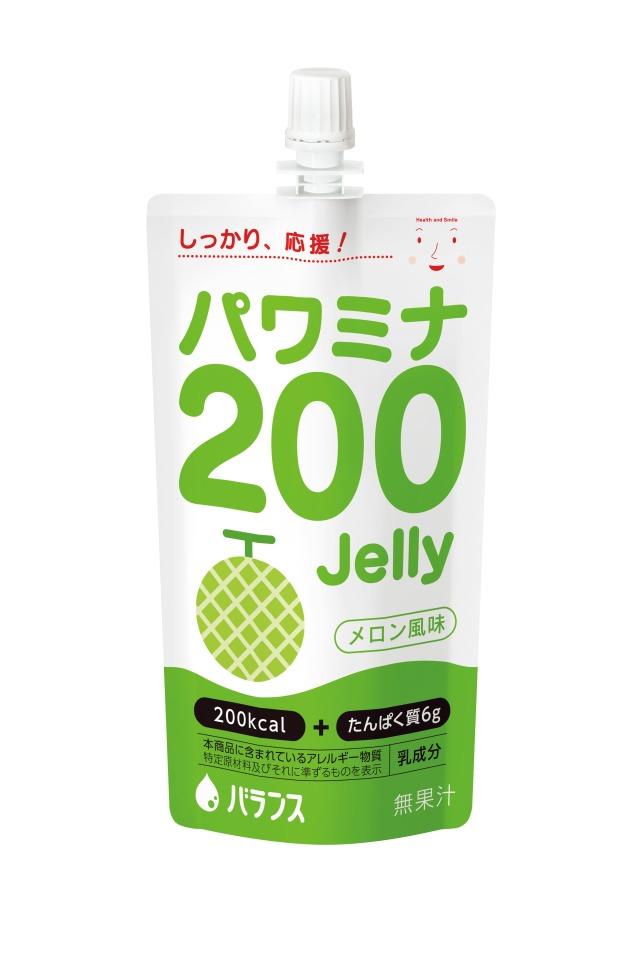 パワミナ200ゼリー メロン風味 120g×24