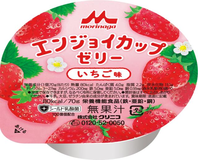 エンジョイカップゼリー いちご味 70g×24