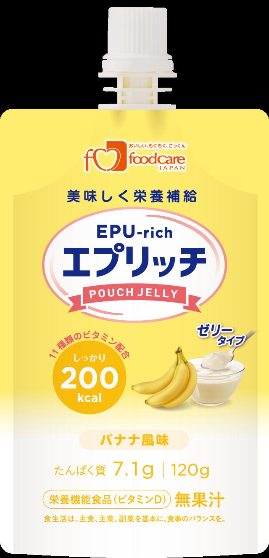 エプリッチパウチゼリー バナナ風味 120g×36