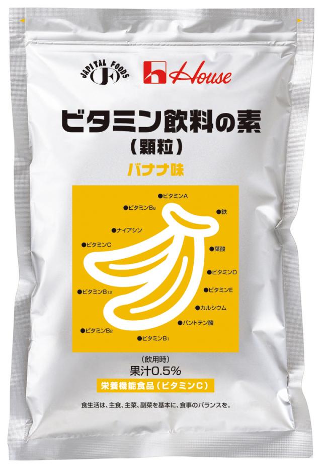 ビタミン飲料の素(顆粒) バナナ 400g