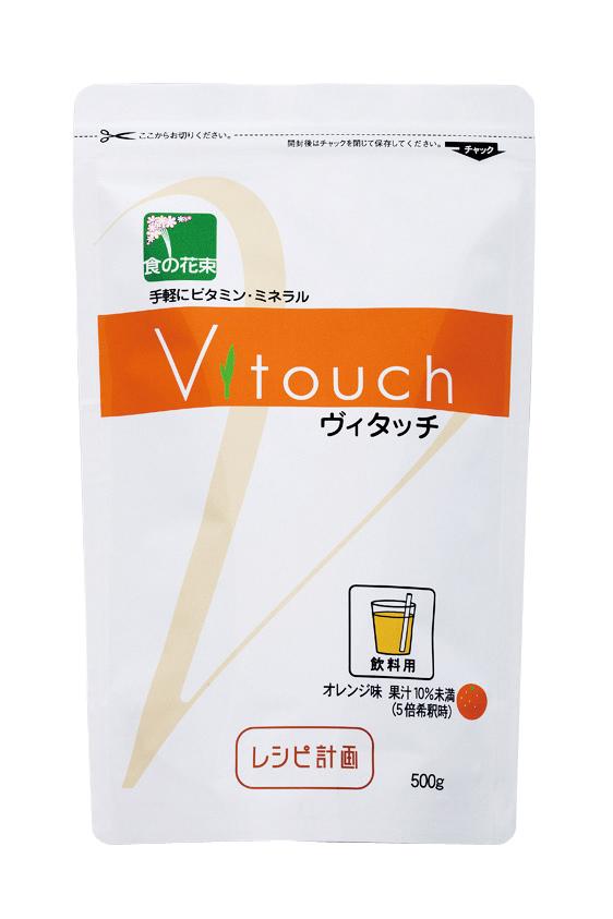 ヴィタッチ オレンジ味 500g