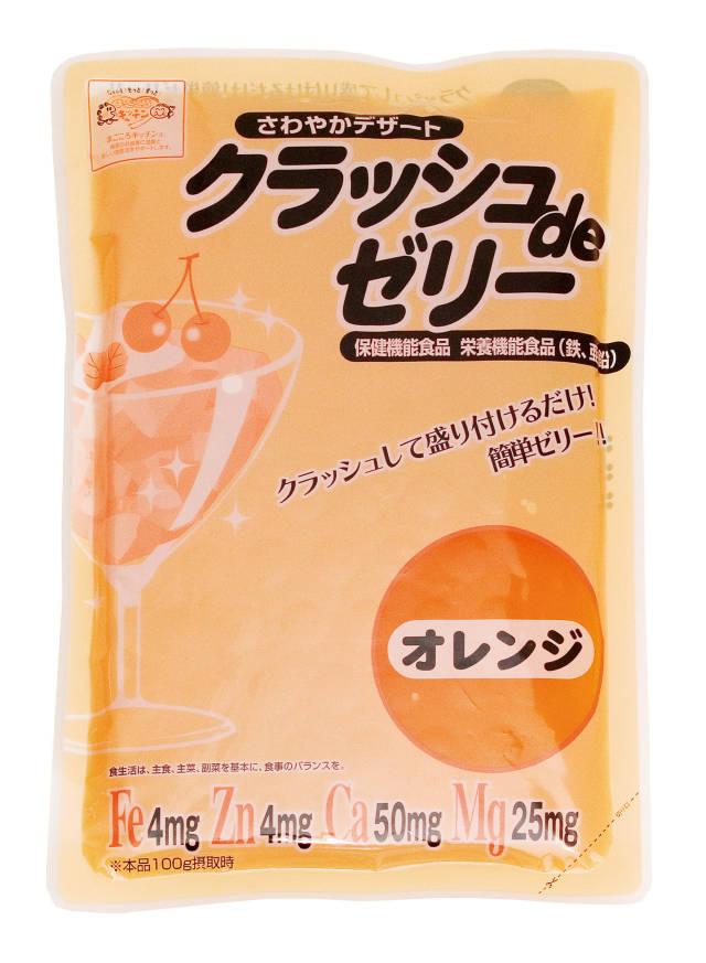 クラッシュdeゼリー オレンジ 500g×10