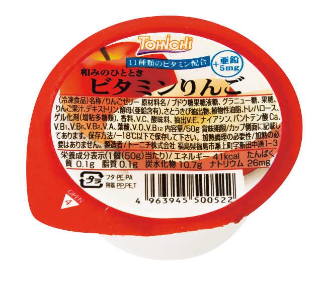 和みのひととき ビタミンりんごZn 50g