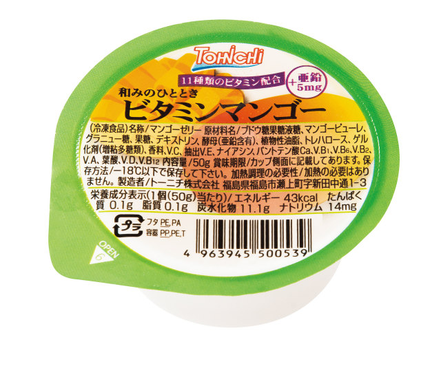 和みのひととき ビタミンマンゴーZn 50g