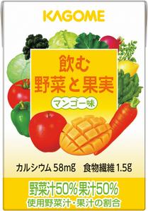 飲む野菜と果実  マンゴー味 100ml×40
