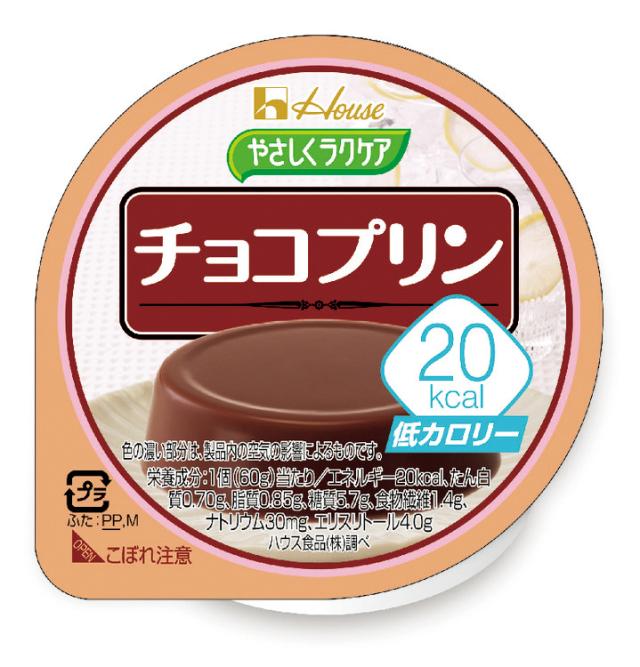 ラクケアチョコプリン 60g