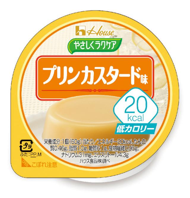 ラクケアプリンカスタード味 60g