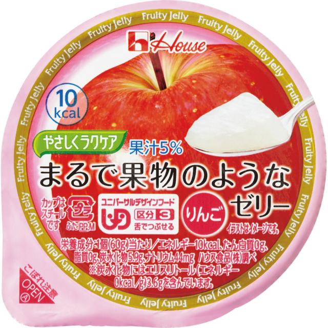 ラクケアまるで果物のようなゼリー りんご 60g