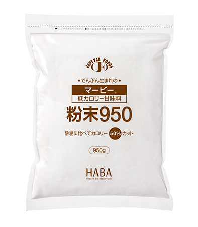 マービー甘味料  粉末 950 950g