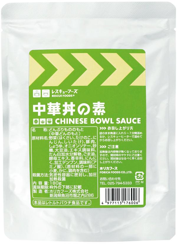 レスキュー 中華丼の素 180g×24