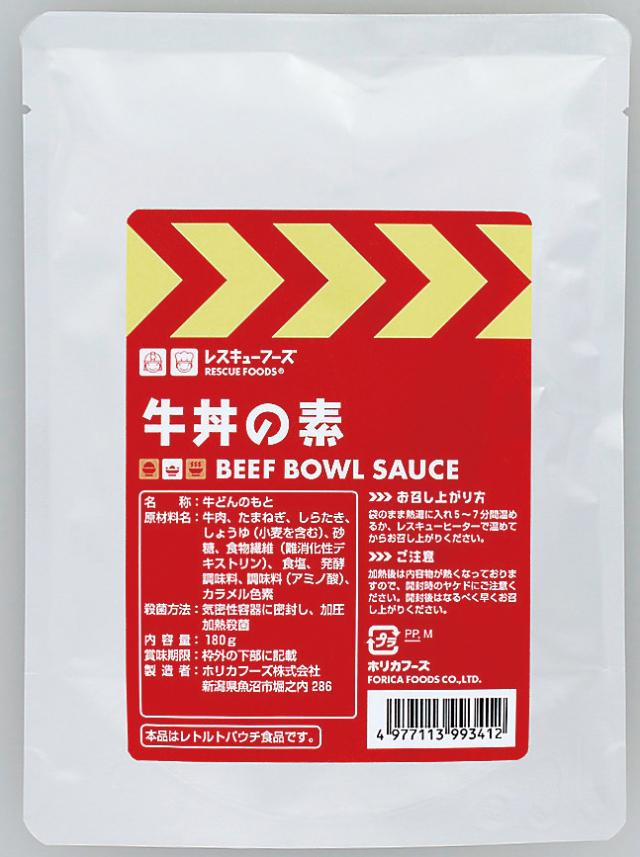 レスキュー牛丼の素(レトルト) 180g×24