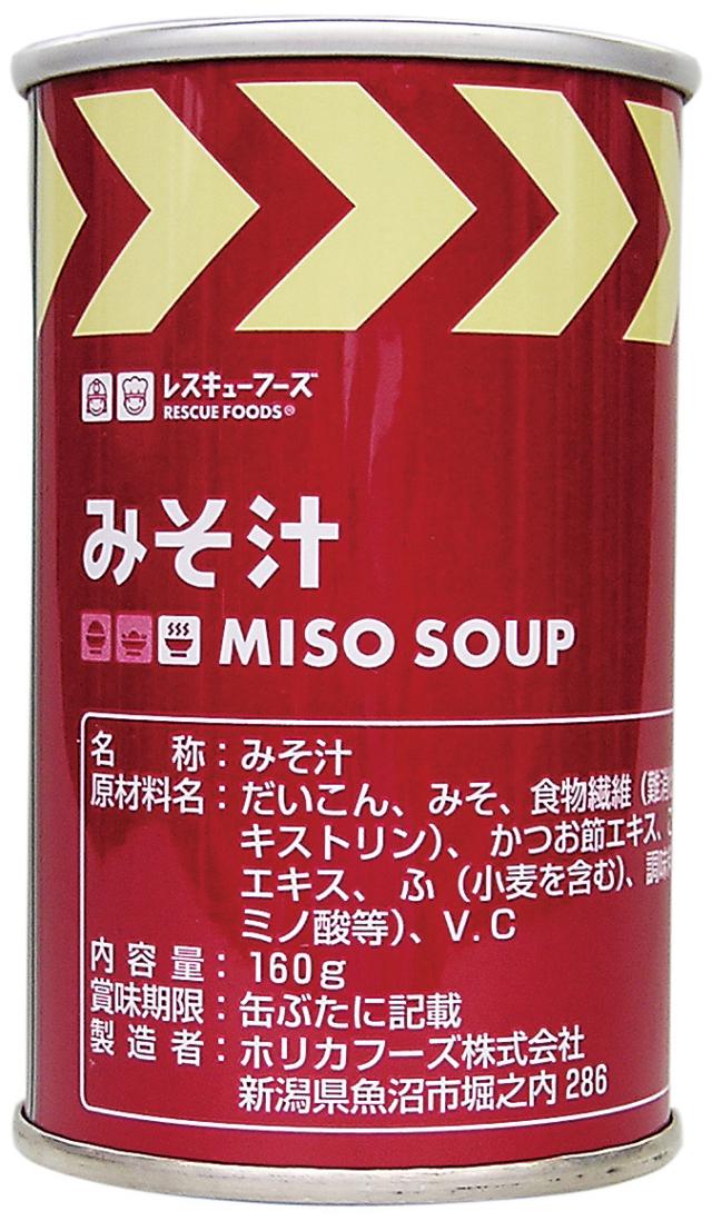 レスキュー みそしる(アルミ缶) 160g×24