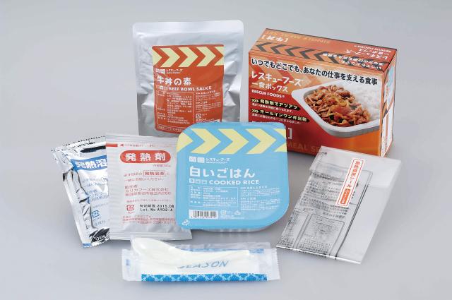 一食ボックス 牛丼セット 12セット