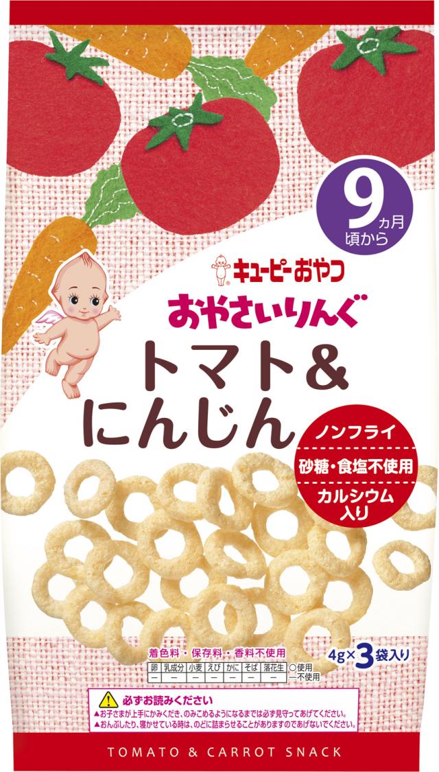 S-5 おやさいりんぐ トマト&にんじん 4g×3