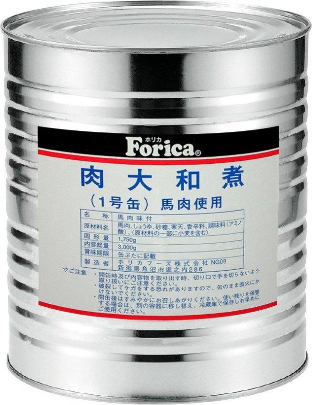 非常用食品 肉  大和煮  1号缶 3kg×6