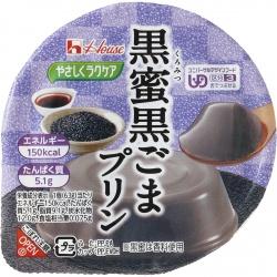 やさしくラクケア 黒蜜黒ごまプリン 63g
