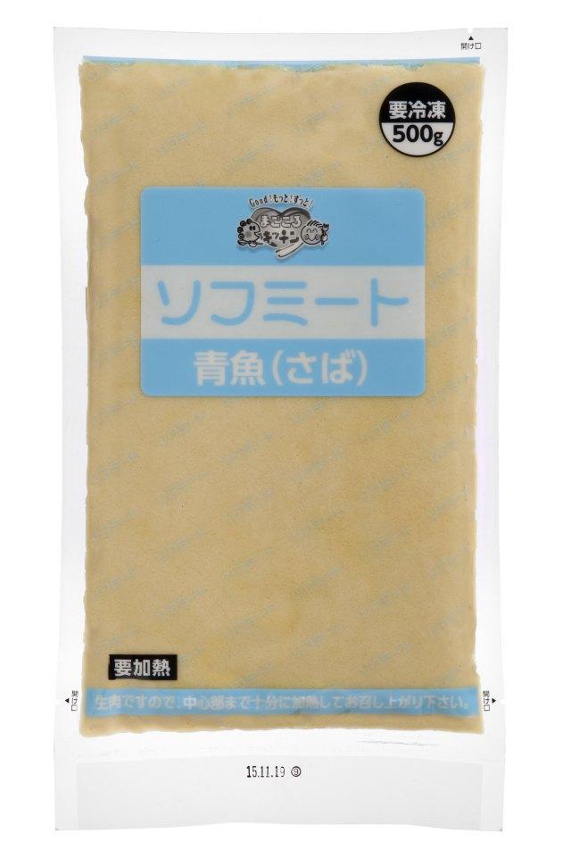 ソフミート 青魚(さば) 500g