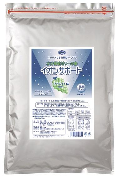 イオンサポート マスカット味 2kg